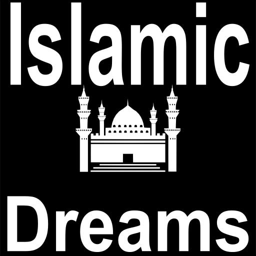Guide of the interpretation of dream in Islam | Dream Islam